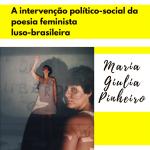 Maria Giulia Pinheiro